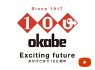 100th anniversary okabe exciting future